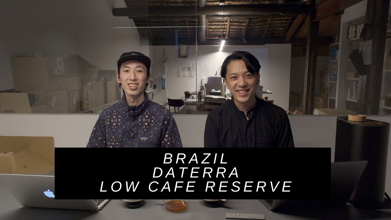 New Coffee - Brazil Daterra Low Cafe Reserve