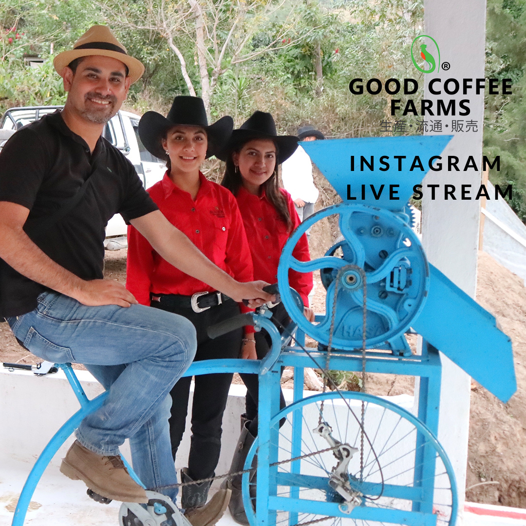 5/20  20:30 - Instagram Live - Brewing Cascara with Good Coffee Farms