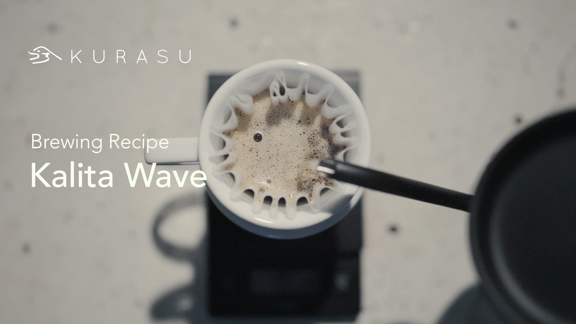 How to brew with Kalita Wave by Kurasu Kyoto