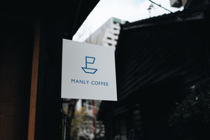 MANLY COFFEE: February 2017 #kurasucoffee Roaster