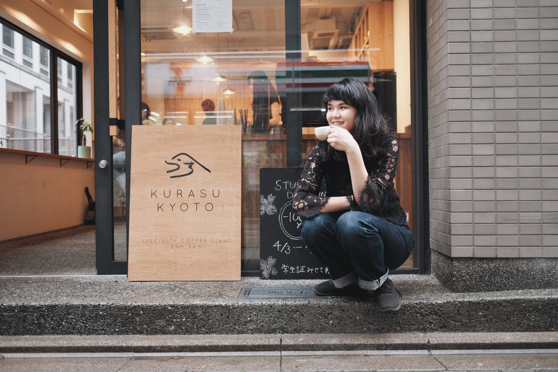 Meet Your Barista: Misako