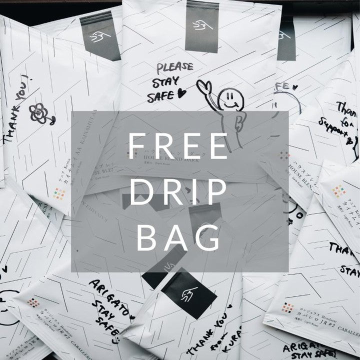 Free Drip Bag for Online Purchase! Stay Healthy and Brew at Home ❤️