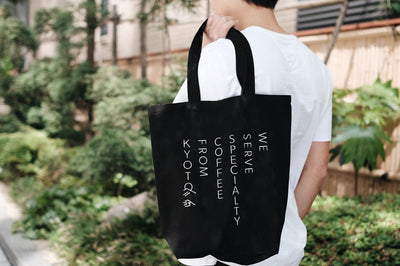 Kurasu Tote: We Serve Specialty Coffee Merchandise Kurasu Black
