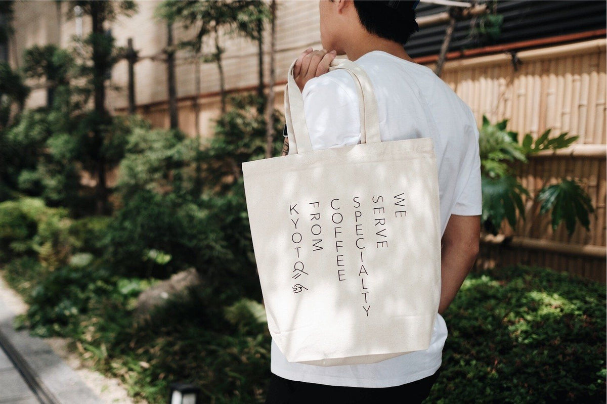 Kurasu Tote: We Serve Specialty Coffee Merchandise Kurasu Natural