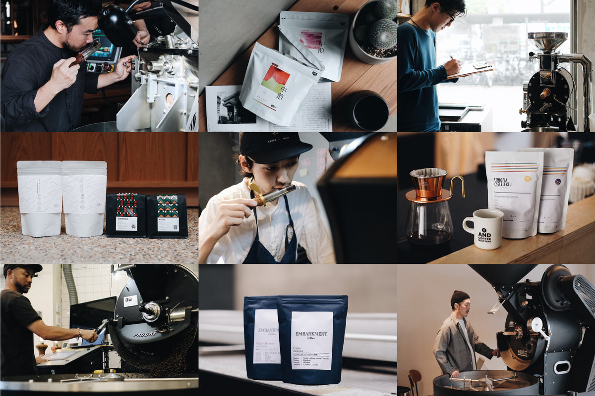 Kurasu Coffee Subscription - Free Worldwide Shipping