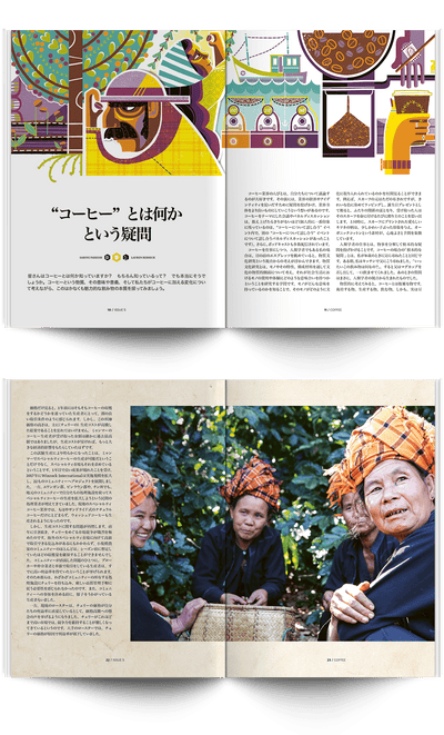Standart Magazine Japan Issue #5 Magazine Standart
