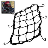 "CARGO NET - STRETCHABLE 15"" X 15"""