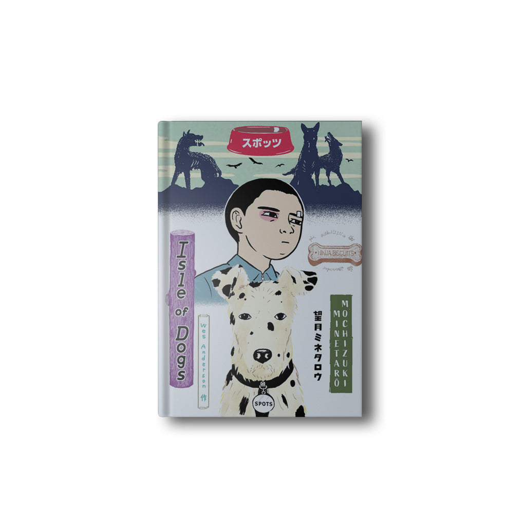 Isle Of Dogs Manga Comic