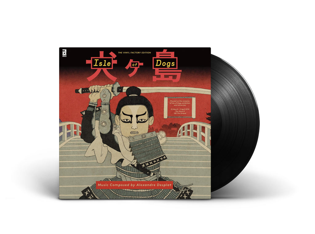 Isle Of Dogs EP Vinyl Limited Edition