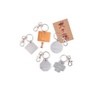 Isle Of Dogs ID Tag Keychain Set