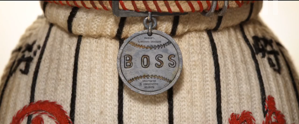 Boss ID Tag Isle Of Dogs