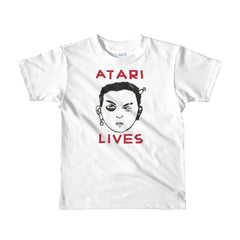 Atari Lives Short Sleeve Kids T-Shirt Isle Of Dogs
