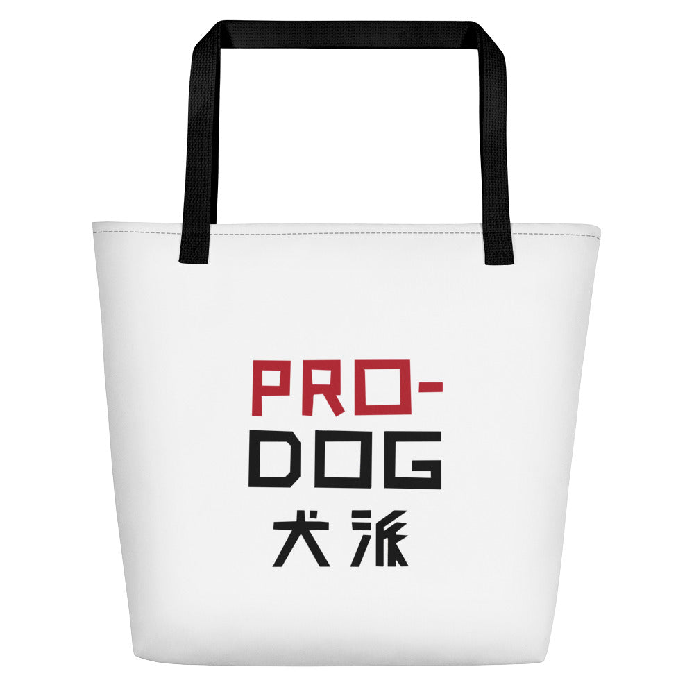 Pro Dog Beach Bag