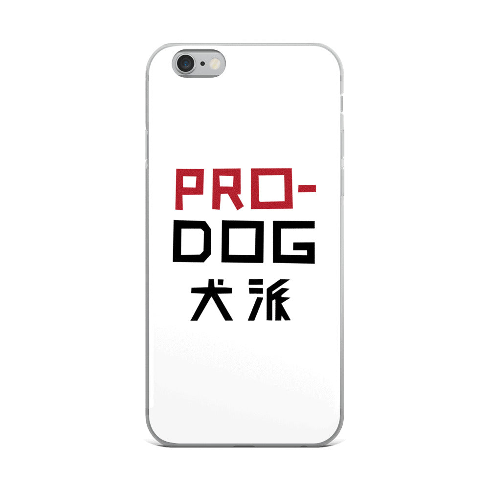 Pro Dog iPhone Case