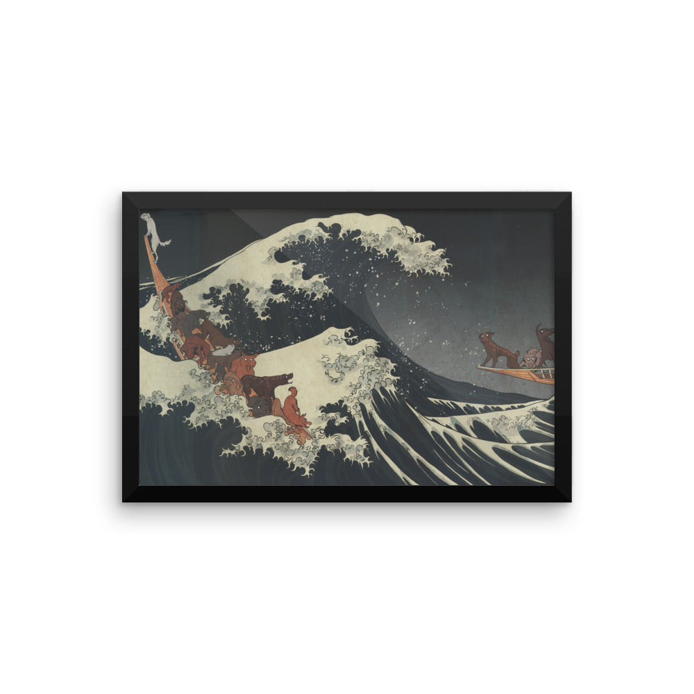 The Great Wave Off Isle Of Dogs Framed Poster