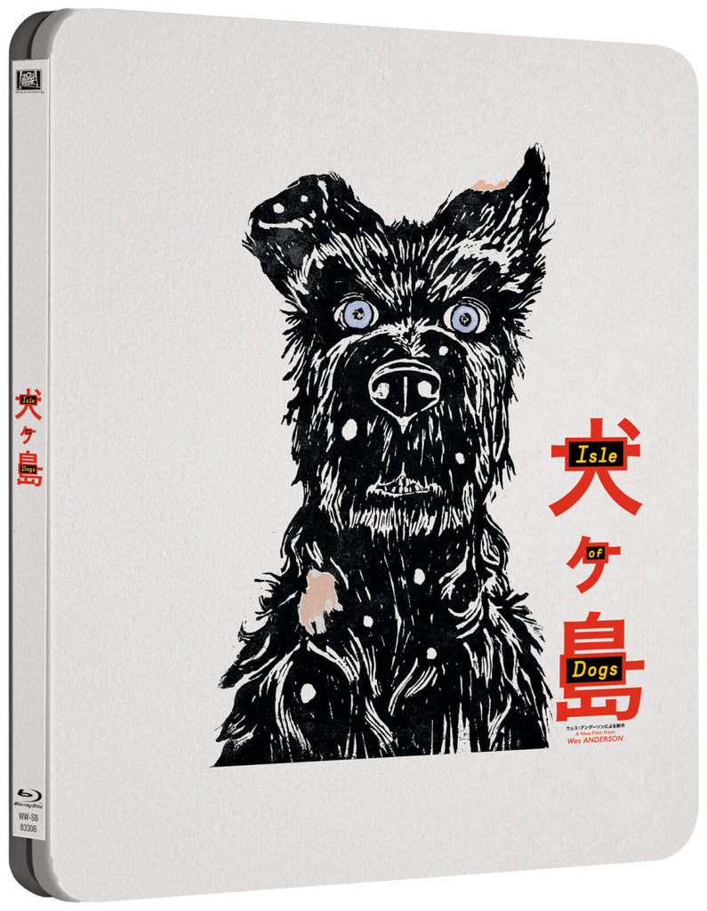 Isle Of Dogs Blu Ray Steelbook