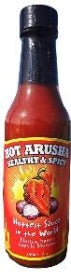 Hottest Sauce in the World