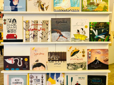 Books from Iran