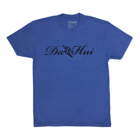 "Da Hui ""The One"" Blue T-Shirt"