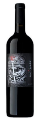 Unmask hockey wine