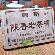 Yunnan Shu Pu Erh Tea Grade Menghai Xing Hai Ripe Pu Erh - The UK Loose Leaf Tea Company