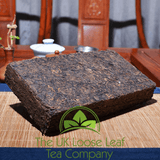 Yunnan Shu Puer Tea Grade Menghai Xing Hai Ripe Puerh brick - The UK Loose Leaf Tea Company