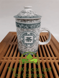 Jasmine Blossom Design Infuser Mug - The UK Loose Leaf Tea Company