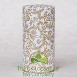 Akaishi Washi Tea Caddy - The UK Loose Leaf Tea Company Ltd