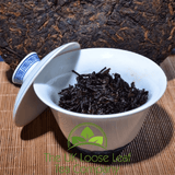 Yunnan Mature Leaves Ripe Pu Erh Tea ~ Produced 2009