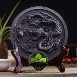 Wuyi Da Hong Pao Cake - The UK Loose Leaf Tea Company Ltd