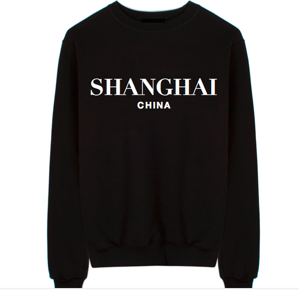 WORLD CITIES PERSONALIZED CREW NECK SWEATSHIRT