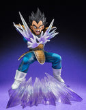 PVC Figuarts ZERO Vegeta Galick Gun from Dragon Ball Z Anime Figure Bandai [SOLD OUT]