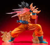 PVC Figuarts ZERO Son Goku Kamehameha from Dragon Ball Z Anime Figure Bandai [IN STOCK]