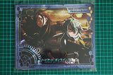 Mouse Pad Sword Art Online II (SAO 2) Kirito and Sinon by Cabinet [SOLD OUT]
