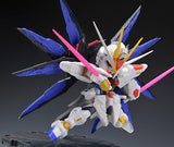 NXEDGE Style MS Unit Strike Freedom Gundam (With First Release Bonus) Gundam SEED Destiny Bandai [SOLD OUT]