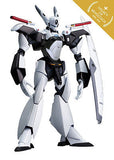 Legacy of Revoltech LR 012 Zero Shiki Patlabor the Movie Kaiyodo [IN STOCK]