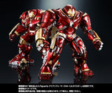 Chogokin x S.H.Figuarts Hulkbuster Mark 2 from Avengers: Infinity War Marvel [IN STOCK]