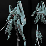 Figma 261 Series 18 Garde from Knights of Sidonia Max Factory [IN STOCK]