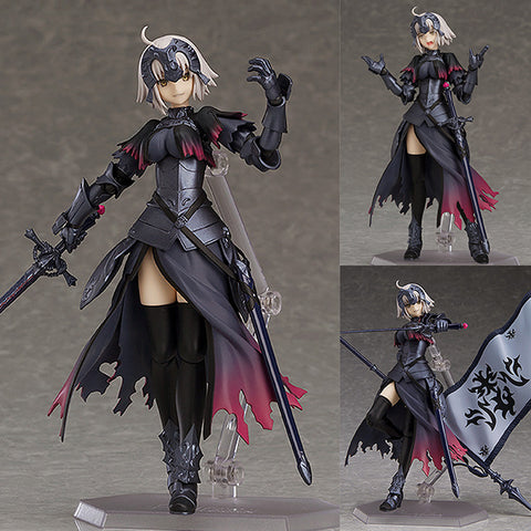 Figma 390 Avenger/Jeanne d'Arc [Alter] from Fate/Grand Order [PRE-ORDER]