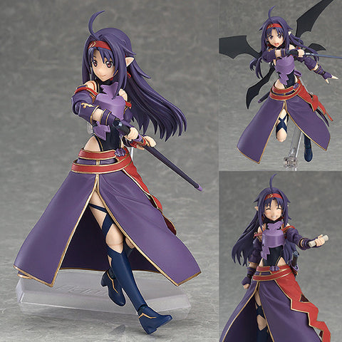 Figma EX-033 Yuuki from Sword Art Online II [SOLD OUT]