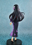 PVC Kuroyukihime from Accel World Infinity Burst Game Prize Figure [IN STOCK]