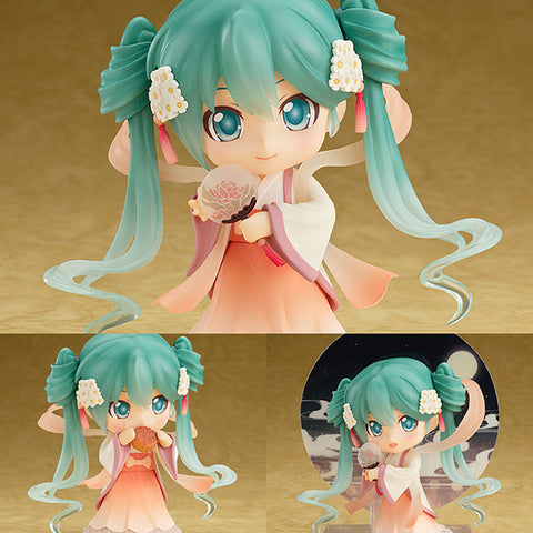 Nendoroid 539 Hatsune Miku Harvest Moon Version Good Smile Company [IN STOCK]