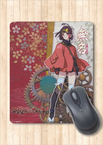 Mouse Pad Mumei from Kabaneri of the Iron Fortress [IN STOCK]