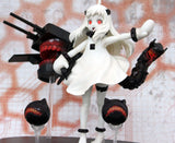 PVC Northern Princess (Hoppou Seiki) from Kantai Collection Kancolle Game Prize Figure Furyu [SOLD OUT]