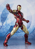 S.H.Figuarts Iron Man Mark 85 from Avengers: Endgame Marvel [SOLD OUT]