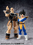 S.H.Figuarts Vegeta from Dragon Ball Z [IN STOCK]