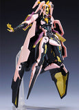 Revoltech Yamaguchi 130 Ardjet Zone of the Enders ZOE Kaiyodo [IN STOCK]