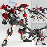 Revoltech Yamaguchi 107 ARX-8 Laevatein Last War Use from Full Metal Panic Kaiyodo [SOLD OUT]