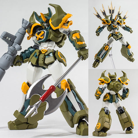 Vulcanlog 008 Goshogun Real Form Ver. from Goshogun [IN STOCK]