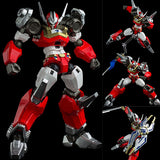 Vulcanlog 014 Baikanfu from Machine Robo: Revenge of Cronos [With Damaged Box] [IN STOCK]